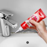韩国进口除霉剂洗衣机胶圈去霉清洗剂厨房卫生间墙体墙面除霉�ㄠ�