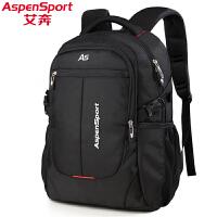 双肩包男士高中初中学生书包背包大容量旅行包电脑休闲女时尚潮流