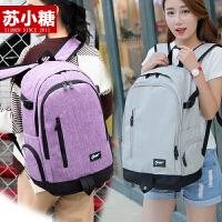 双肩包女2021新款书包初高中学生男简约帆布背包INS大容量旅游包