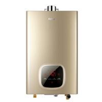 Haier/海尔 燃气热水器 JSQ24-12WT5(12T)12升安防智能恒温燃气热水器