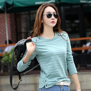 长袖t恤女条纹修身显瘦秋装上衣新款韩版百搭下摆开叉打底衫