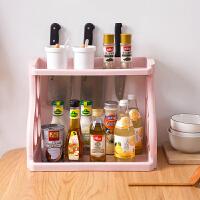 家用双层厨房置物架调味料收纳架 落地塑料刀架调料架调味品架子