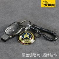 奔驰钥匙包C级/S级/CLA/GLC/GLE/GLA180L200L260L碳纤维钥匙壳套 +盾牌挂饰