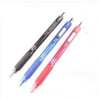 斑马C-JJ3-CN 中性笔 �ㄠ�笔 签字笔 水笔0.5mm 10支/盒