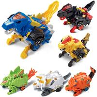 伟易达变形恐龙玩具儿童男孩Vtech霸王龙三角龙汽车变形机器人