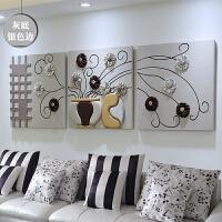 客厅沙发背景墙装饰画家居饰品三联无框画卧室挂画3D立体浮雕壁画