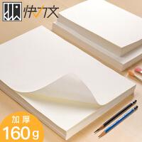 水粉彩铅绘画画画纸水彩纸张快力文美术素描纸画纸8k四八开的4k批发A4本速写学生用