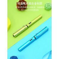 德国凌美lamy钢笔恒星钢笔成人学生用练字AL-star限量礼盒装