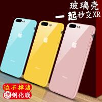 iPhone8手机壳苹果7plus变XR玻璃后壳新款7P全包防摔套8p超薄七个性创意硅胶软壳7iPh