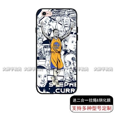 苹果6手机壳6plus/5s/6s/6sp/7pNBA斯蒂芬库里黑色磨砂个性潮男