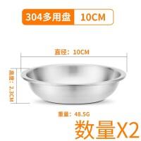 菜盘多用蒸蛋304不锈钢盆家用 加厚食品级饭盘圆形托盘平底碗碟