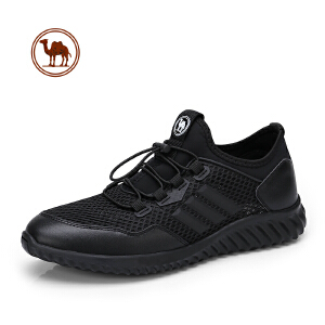 骆驼牌男鞋 2018新款舒适健步运动鞋男士休闲透气缓震跑步鞋男鞋