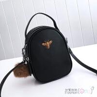 包包女包新款韩版蜜蜂真皮迷你手机包斜挎小包百搭手提单肩包 黑色 配送毛球