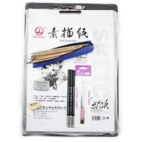 初学素描工具7件套装马可12支铅笔+炭笔+橡皮+速写板+素描纸