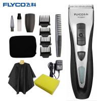 飞科(FLYCO)理发器 成人儿童剃头刀理发器电动电推剪静音充电式电推子 FC5901