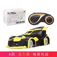 ?新款 2.4G遥控汽车 漂移四驱高速充电动玩具男孩竞速GTR赛车 翻斗车遥控车充电翻滚? +充电器