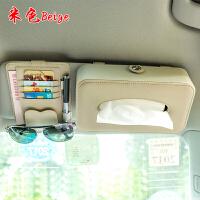 车载车用纸巾盒挂式车载遮阳板抽纸盒多功能餐巾纸抽盒车用眼镜架SN7422
