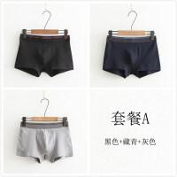 男士内裤平角裤青年白色韩版裤衩子宽松纯色简约大码裤头