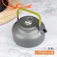 户外0.8L茶壶野外便携烧水壶 野营野炊开水壶硬质氧化铝咖啡壶
