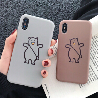 20190603205814267卡通熊简约XS Max苹果x手机壳XR/iPhoneX/7p/6/8plus女款ip