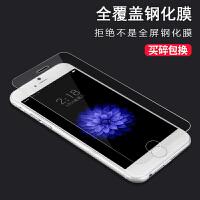 iphone6/6s钢化玻璃膜苹果8Plus手机贴膜7代全屏防爆抗指纹保护膜 6/6s 4.7英寸