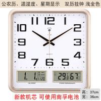 家居生活用品电子挂钟家用客厅简约钟静音日历温度时钟石英钟万年历挂 15英寸(直径38厘米)