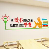 家居生活用品读书学习标语贴纸班级文化墙贴教室读书角励志墙贴画3d立体图书馆 1903读书-红橙黄天