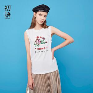 初语2018夏季新款 chic局部绣花无袖粘纤棉背心女外穿