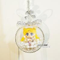 美少女战士水冰月汽车挂件水晶镶钻挂饰后视镜韩国卡通可爱装饰品 白色 美少女球