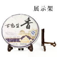 鸡翅木装饰盘子支架圆盘托架 实木质瓷盘摆件茶饼展示架摆盘架子
