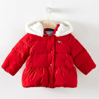 【1件4折到手价:190.4】moomoo童装女童羽绒服新款冬季洋气韩版鸭绒小儿童宝宝外套