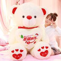 抱抱熊毛�q玩具女孩大熊泰迪熊�公仔布娃娃送�和�生日�Y物圣�Q�