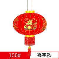 中式结婚庆植绒大红灯笼挂饰灯笼灯阳台吊灯喜字结婚灯笼结婚用品