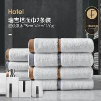 F7五星级酒店毛巾纯棉洗脸吸水家用成人加大加厚柔软面巾2条