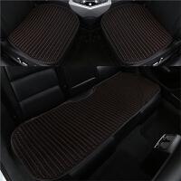 汽车坐垫麦饭石养生保健透气冰凉垫单片座垫四季通用三件套无靠背 麦饭石-黑棕 三件整套