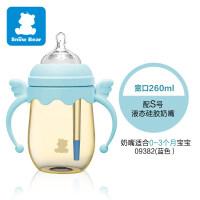 新生儿宽口径PPSU天使奶瓶 宝宝奶瓶感温奶瓶带手把a452