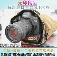 单反相机镜头软布袋包 佳能5D3 6D 7D2尼康D850 D810套机内胆包