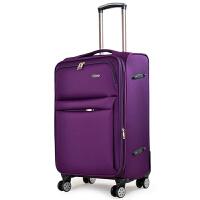 一体式提手旅行箱拉杆箱24寸万向轮密码箱26寸28寸行李箱男女箱包