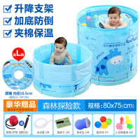 ?婴儿游泳池家用可折叠免充气保温新生幼儿宝宝游泳桶儿童泳池