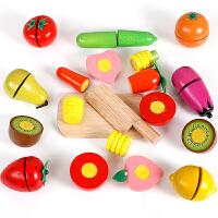 儿童磁性切切乐厨房玩具木制女孩切水果蔬菜组合套装木质男过家家 2018魔术贴款