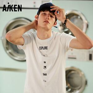 森马旗下爱肯Aiken短袖T恤男装夏季新款圆领潮牌简约印字体恤半袖上衣学生