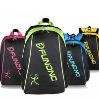 2016新款羽毛球包双肩背包FUNDNO男女款3支装羽毛球正品运动拍袋 加厚双肩球包 颜色多样选择 加大独立鞋仓 促销