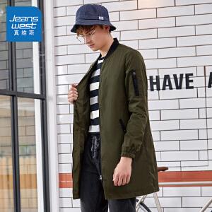 [尾品汇:53.9元,17日10点-22日10点]真维斯男装 秋装 时尚中长修身长袖风衣外套