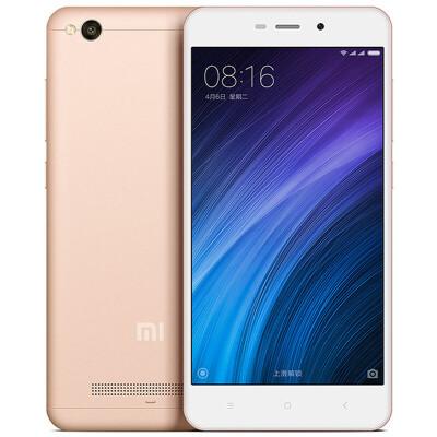 【现货包邮】Xiaomi小米手机红米4A标准版2GB+16GB全网通4G智能手机轻盈小巧长续航,5 英寸 高清屏幕,3120mAh大电池。支持礼品卡,7天无理由退换货