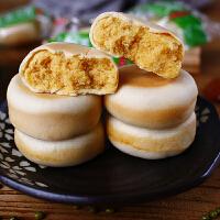 绿豆饼两箱500g*2 早餐面包网红零食品蛋糕点心特产小吃休闲美食