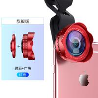 手机镜头拍照相机通用单反外置摄像头双广角微距鱼眼高清三合一套装网红苹果华为安卓通用抖音神器补光