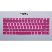 联想14寸笔记本电脑V470 G485 G480 G470 G475键盘保护贴膜防尘套