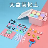 24色盒装超轻粘土无毒儿童幼儿园橡皮泥太空彩泥黏土手工DIY套装