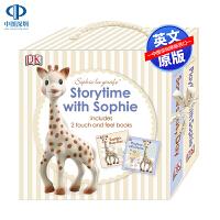 英文原版 DK 与苏菲的故事时间:附2本触摸感觉纸板书 Storytime with Sophie: Includes