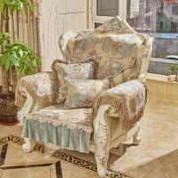0719095929566欧美式真皮沙发垫巾布艺坐垫防滑夏季全包盖沙发套罩